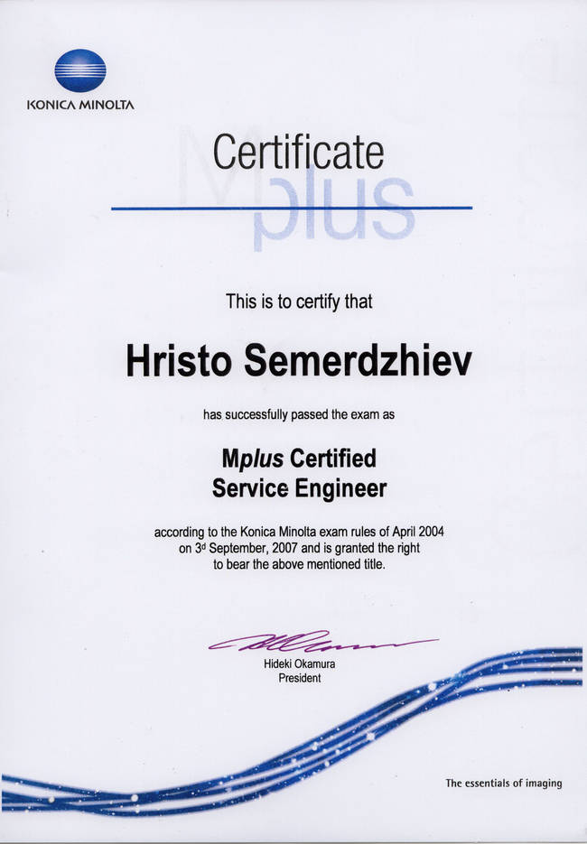 Mplus Service Engineer